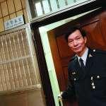 新新聞》北院法警長林茂生三十三載法警人生