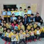 竹市國小空間微整型 「尋寶樂園」樂翻低年級學童