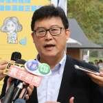 韓國瑜領表參選北市又撤回 姚文智:國民黨沒信心,「已經在玩遊戲」