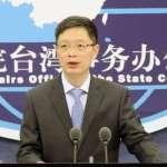 中國對台政策為何轉向?學者:國民黨靠不住,北京瞄準青年與基層自己來