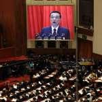 風評:保守的自信─中國以6.5%為成長目標