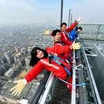 可怕到腳僵掉... 來趟日本第1高樓的「空中散步」(影片)