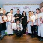協助台灣廚師躍上國際舞台 料理創意賽揭曉