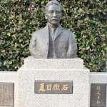來趟文學氣息的日本行!踏上國民大作家「夏目漱石」足跡,東京都內必訪4景點