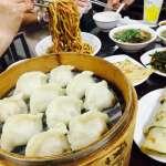 百元以內搞定一餐!台北東區5家平價又澎湃的私藏好料,不必花大錢也能在鬧區吃頓飽