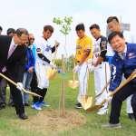 中職聯盟植樹預告球季開打 林佳龍:種樹愛地球、一起挺職棒