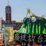 郭位專文:台灣能源環保ABC(上)─去核電不是世界趨勢