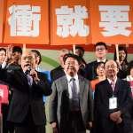 52位黨內立委力挺選新北 吳秉叡號召:找回新北五星級市政成績
