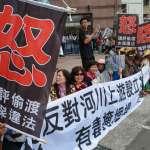 批民進黨是現代陳世美 台南龍崎居民北上陳抗反對牛埔設掩埋場