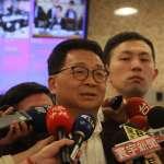 民進黨中執會通過提名 陳歐珀近期將拜訪陳金德