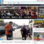 創刊17年!台灣《壹週刊》下月停刊紙本 轉型網路新媒體