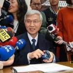 楊金龍首次理監事會主動提新台幣改版 強調依法行政卻欲言又止