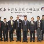 產學聯盟扮演政策智庫角色 台灣智慧城市研究院正式成立