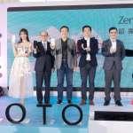 Asus ZenFone 5Q用5.5吋的機身,提供6吋螢幕的享受,要讓消費者有絕佳視覺感!