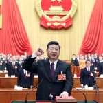 「中國修憲案因恐懼過關」曾建元:人大代表已無自主意志,以後大家搶著當皇帝
