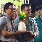 父子相擁!陳水扁上台為陳致中助選 違反中監「四不原則」