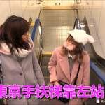 【影音】坐計程車不能自己開車門?入境隨俗要注意!留學生告訴你日本旅遊10大禁忌
