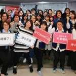 性侵案高達86%是熟識者加害 YWCA聲援#MeToo運動