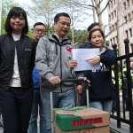 馬英九領銜反妨害司法公投 羅智強送出近3千份連署書