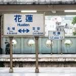餐桌禮儀寫得落落長,不如直接看這篇!8支短片主廚示範所有日本料理正統吃法