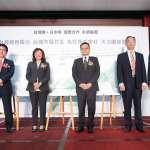 台灣企業攜手日商 離岸風電新亮點