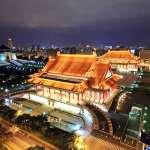 國家表藝中心董事會通過 劉怡汝、邱瑗將任兩廳院、國家歌劇院總監