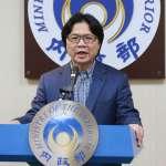 葉俊榮的維基百科被加上「浙大兼職教授」 內政部更正後又被改回來