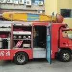 竹市消防局獨家秘密武器曝光 水難車3分鐘整裝開抵現場救災
