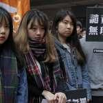 你覺得自己是中國人嗎?香港高中生3成6說「一半半」,近3成說「不是」