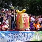 朱淑娟專欄:文海珍,讓天母成為最成功的愛水社區