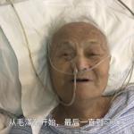 「毛病不改,積惡成習」毛澤東秘書101歲生日再談習近平:沒想到他文化程度這麼低
