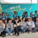 竹市產學合作研發「手搖自行車」 助身障騎士實現夢想