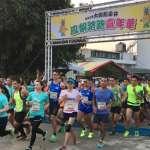 高雄大樹龍目首創鳳梨路跑 香港團體跨海參賽