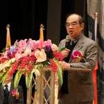 國民黨再爆 準教長吳茂昆任東華大學校長期間擔任中國中科院顧問