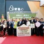 首家喜憨兒數位觀光庇護工場台南開幕 邀民眾行動支持