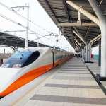 觀點投書:高鐵延伸到潮州作為始發站,政府應傾聽民意,才能凝聚大家共識
