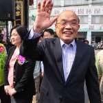 藍營批陳菊任競總主委「不中立」蘇貞昌:有人時光錯亂、急著罵人