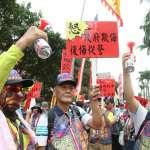 抗議年改「警消不服從」 逾6000人走上街頭