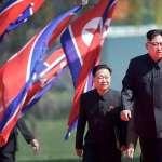 北韓宣布停止核試,老大哥幫緩頰 《環時》:國際社會取消制裁吧
