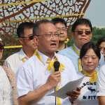 汪志雄觀點:民主底線都守不住的台灣,何來希望?
