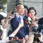反對核廢料置新北 蘇貞昌諷:國民黨擁核又無法處理核廢料「自我矛盾」