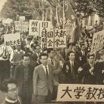 真正敵手不是國家權力,而是想像力的枯竭:日本1968的思想與行動探索(1)