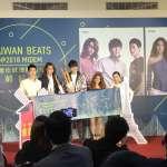「用音樂做國際橋梁」台灣音樂前進法國坎城 宇宙人、艾怡良參加MIDEM唱片展