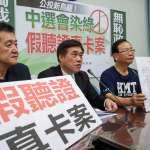 反核食公投卡關 郝龍斌怒問:為何不擋紀政的「台灣正名」案?