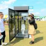 蹲馬桶被看光光? 可透視廁所坐視世界衛生問題