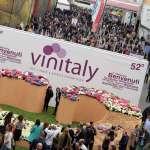 世界三大葡萄酒展之一:義大利葡萄酒盛會Vinitaly