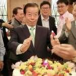 被質疑回台參加慶生會 謝長廷:無涉公務、未妨礙公務時間