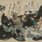 日本古代就有「地震魚」傳說!一張浮世繪,揭開神話背後的地震魚「真面目」…