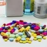 藥效變差免驚  健保署推通報機制