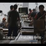 台灣人這樣壓榨外籍漁工:首月僅拿30美元、意外死亡變「病死」 血汗薪資表曝光!